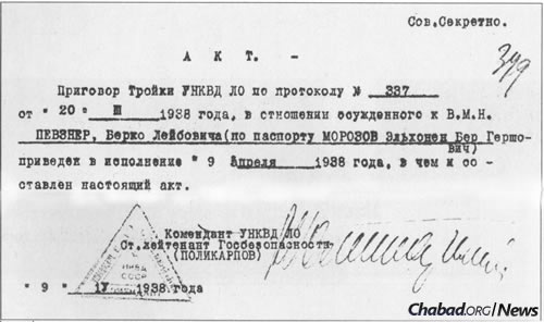 "An internal state file confirming that Reb Chonye Morosov's sentence, as handed down by a ""Troika"" of the NKVD, was fulfilled on April 9, 1938. Morosov, his son Shmuel and nine others who were part of his case were all executed that day in a forest outside Leningrad."