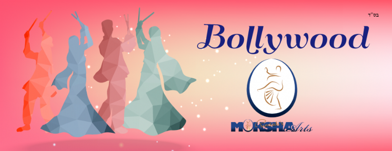 Bollywood-Banner.png