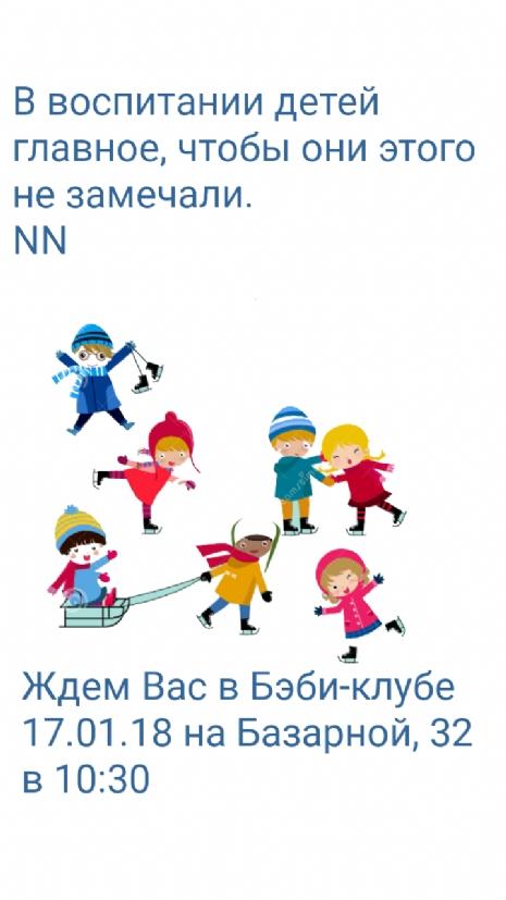 IMG-09b69fdfc9417678497cbf14c4c99b91-V.jpg