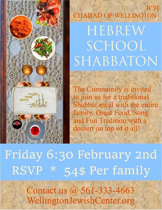 Hebrew School Shabbaton 2018.jpg