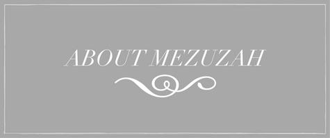 About Mezuzah.png