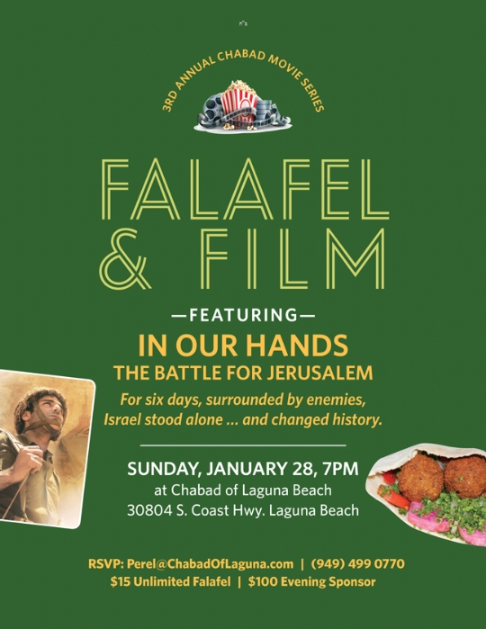 COLB---Falafel-and-Film---2018---Email.jpg