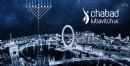 Chanukah Public Menorah Lightings 2018