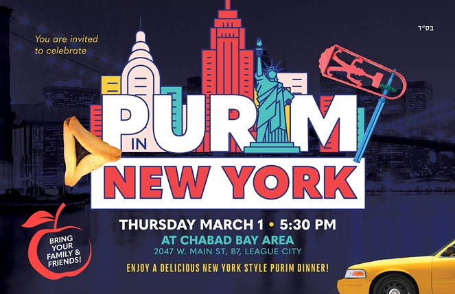 Grand Purim Bash - Thursday, March 1, 2018 at 5:30 pm