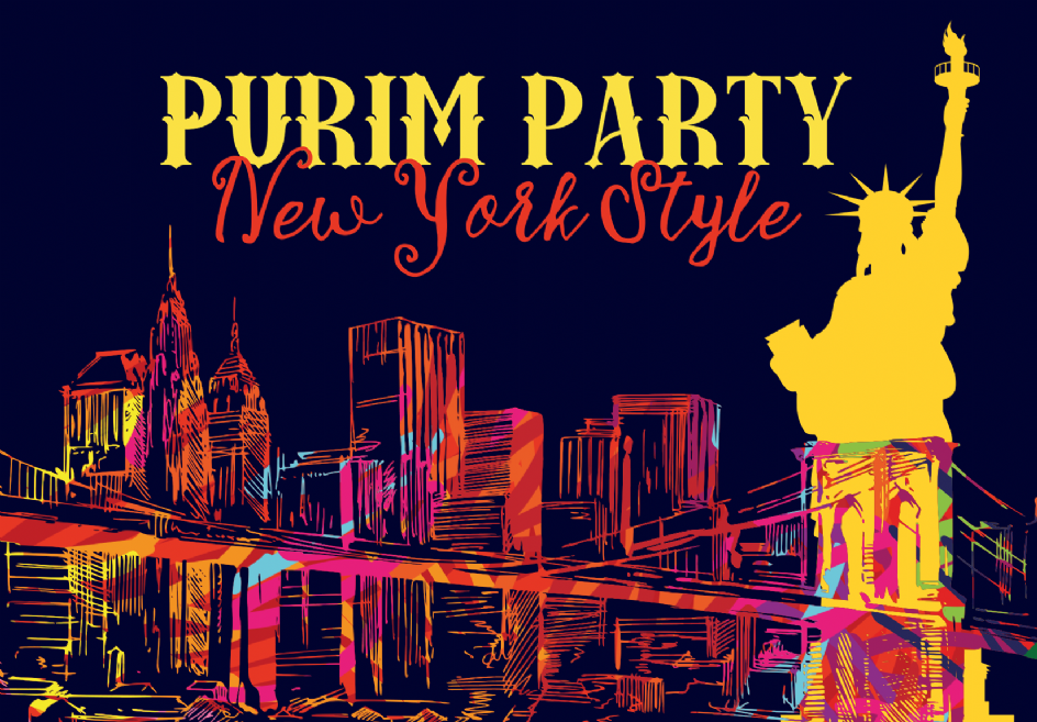 Purim NY Web Header - 1.png