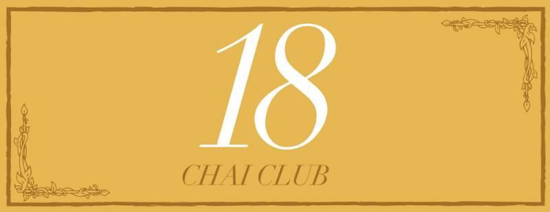 Palm Chai Club.png