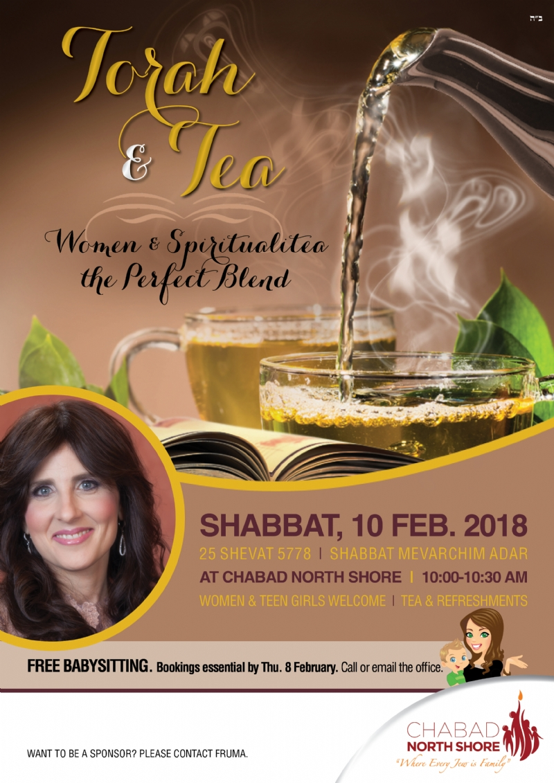 Torah and Tea 5778 - Feb 2018.jpg