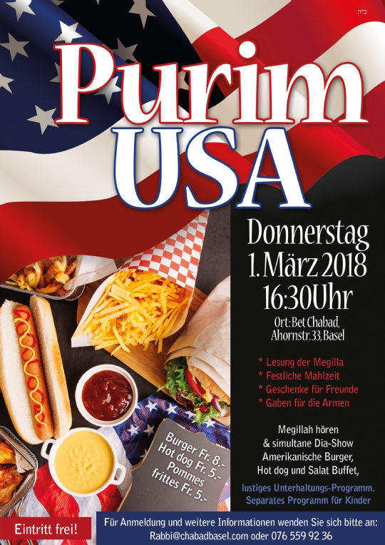 Purim USA.jpg