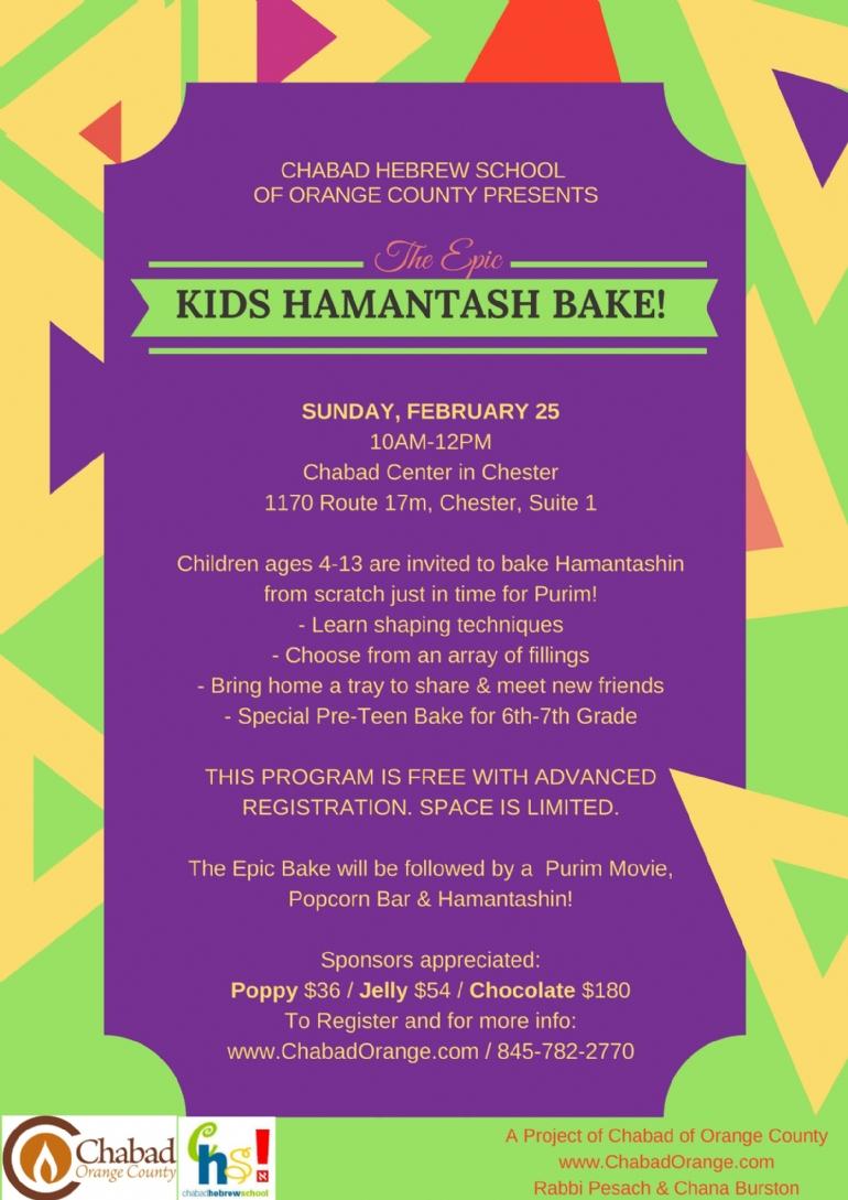 Kids Hamantash Bake.jpg