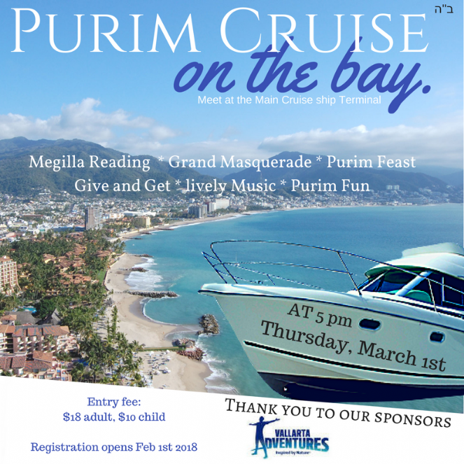 PURIM CRUISE (3).png