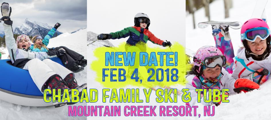 ski trip 2018.png