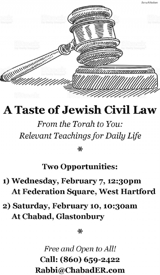 Jewish Civil Law.jpg
