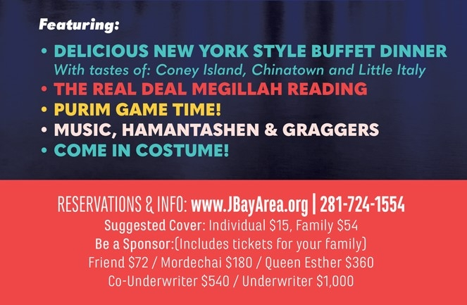 Featuring: Delicious New York Style Buffet Dinner with tastes of: Coney Island, Chinatown and Lilttle Italy! (Click to RSVP)