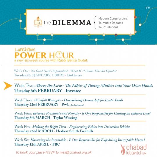 POWER HOUR 2018 - THE DILEMMA.jpg