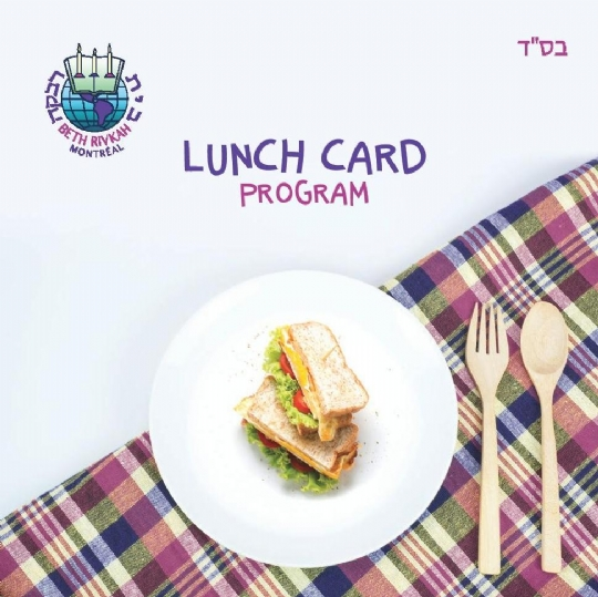 page 1 lunch.jpg