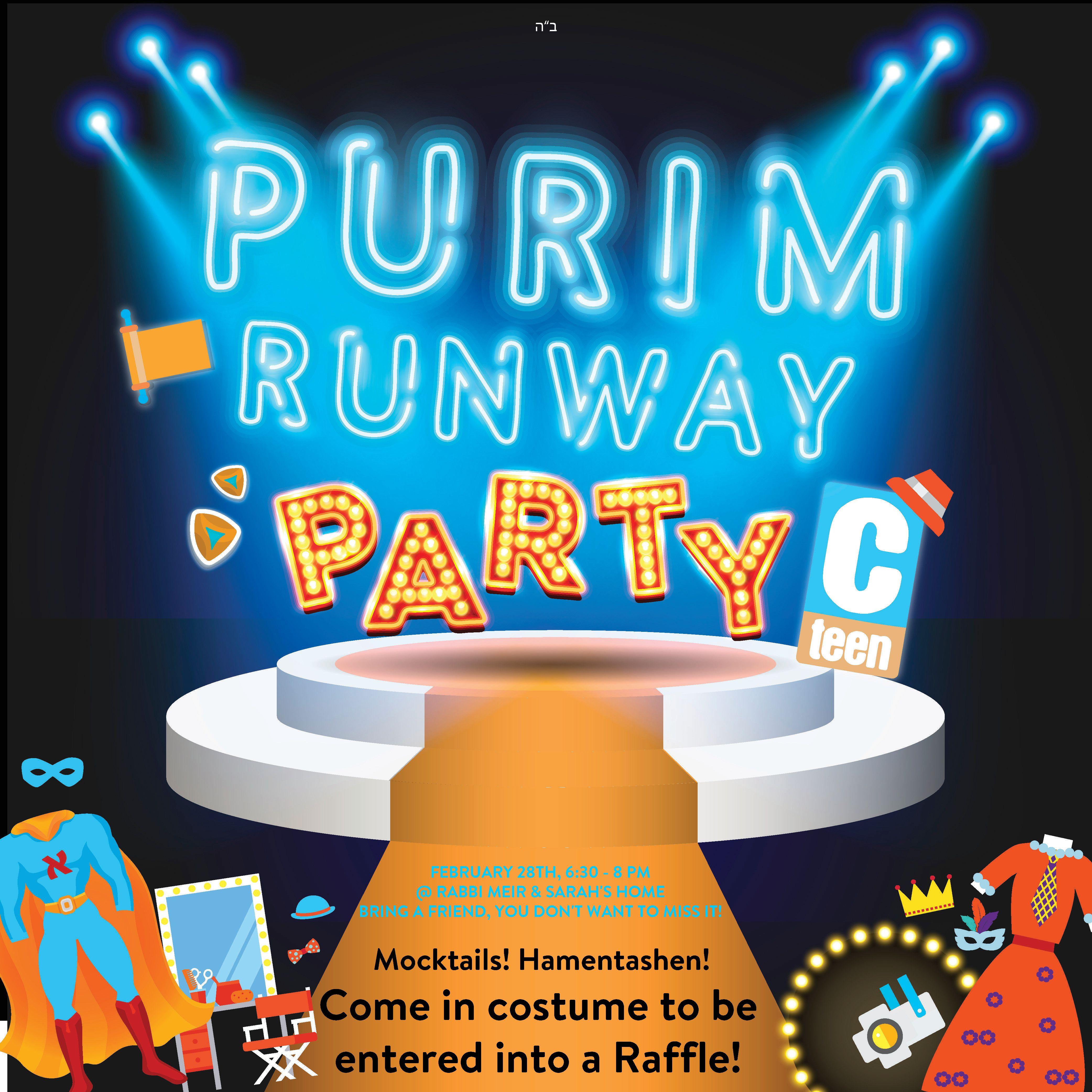 Purim Runway.jpg