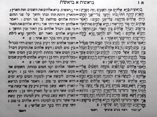 A page of a Tikkun printed in Berditchev, which displays the text with cantellation marks alongside the same text with no markings at all, used as an aide to Torah readers (from the private collection of Menachem Posner).