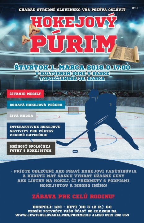 Purim Hockey 2018 web.jpg