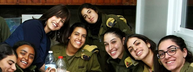 Jewish Women You Should Know: The Woman Who Gives Strength to Those Who Protect Us