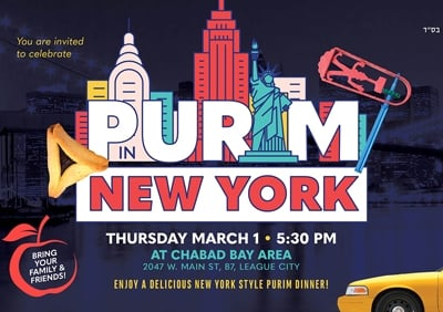 Grand Purim Bash - New York Style - Thursday, March 1 at 5:30 pm