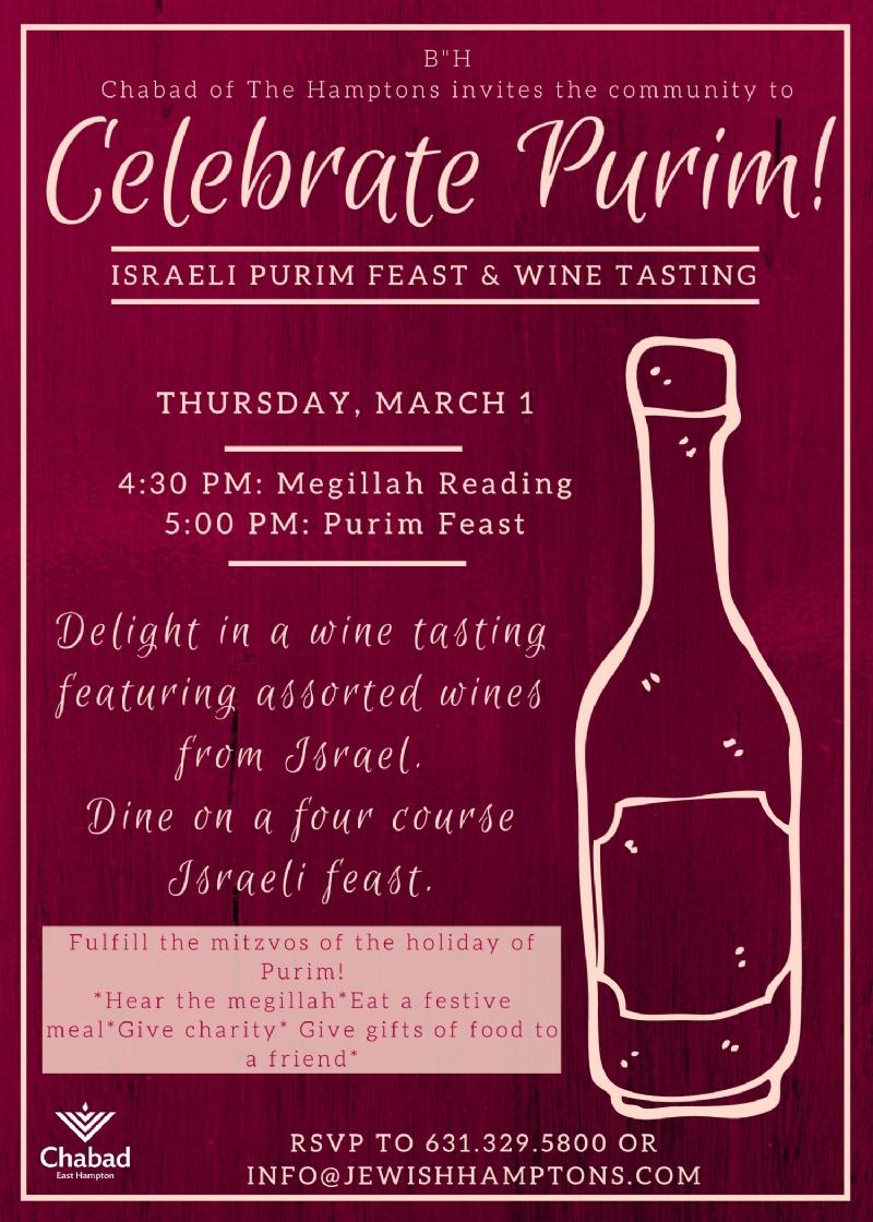 Purim Wine Tasting-page-0.jpg