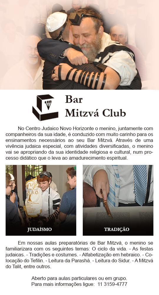 Site pagina Bar Mitzva.png