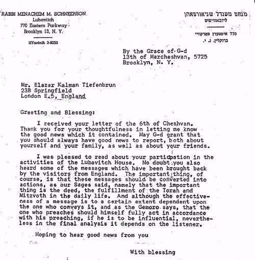 A 1964 letter from the Rebbe to Tiefenbrun, thanking him for writing and encouraging him in his activities.