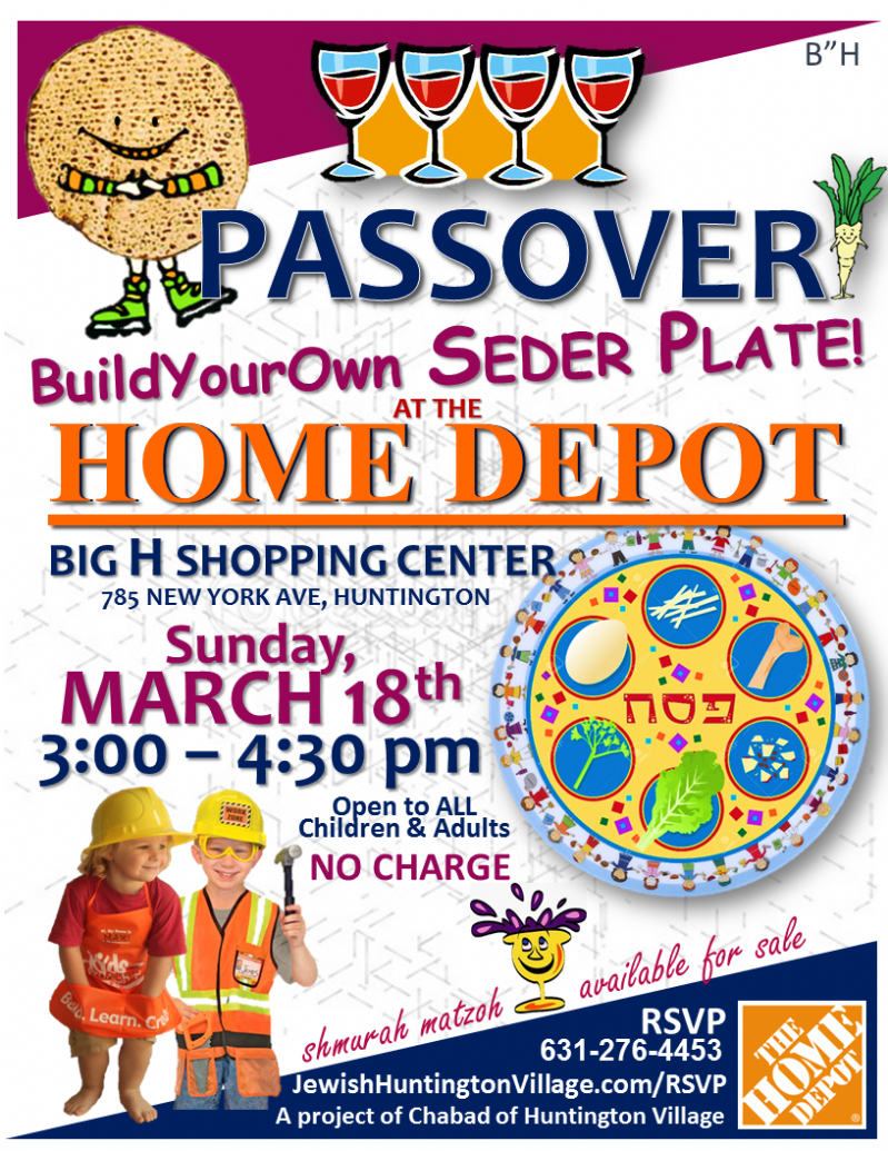 Hd pesach 2018.png