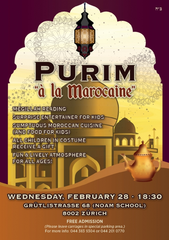 Purim Morocco 2018.jpg