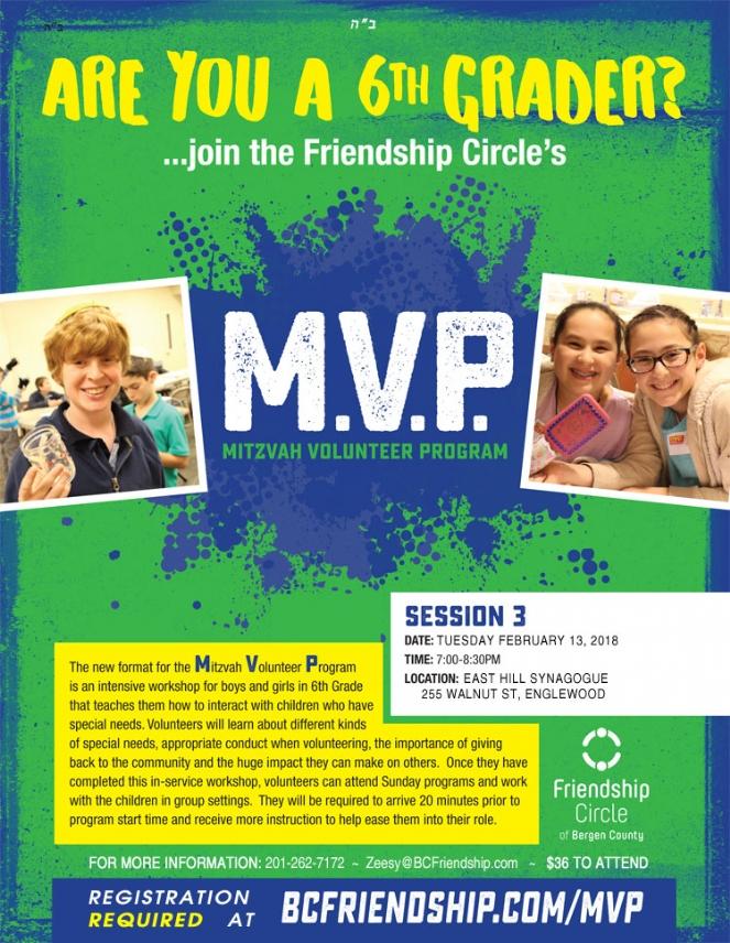 MVP-flyer-5778-Session-3.jpg