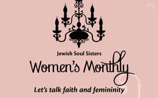 Women's Monthly 2018 (3).jpg
