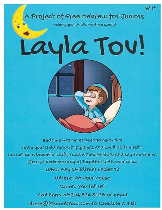 Layla Tov Flyer 2017-18.jpg
