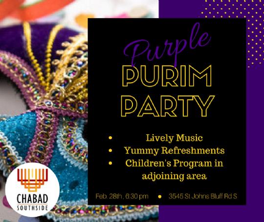 Purple purim.png