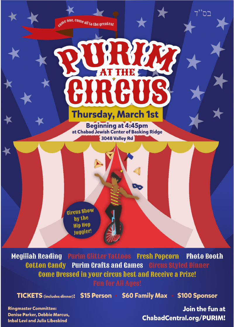 Circus Purim Flyer.png