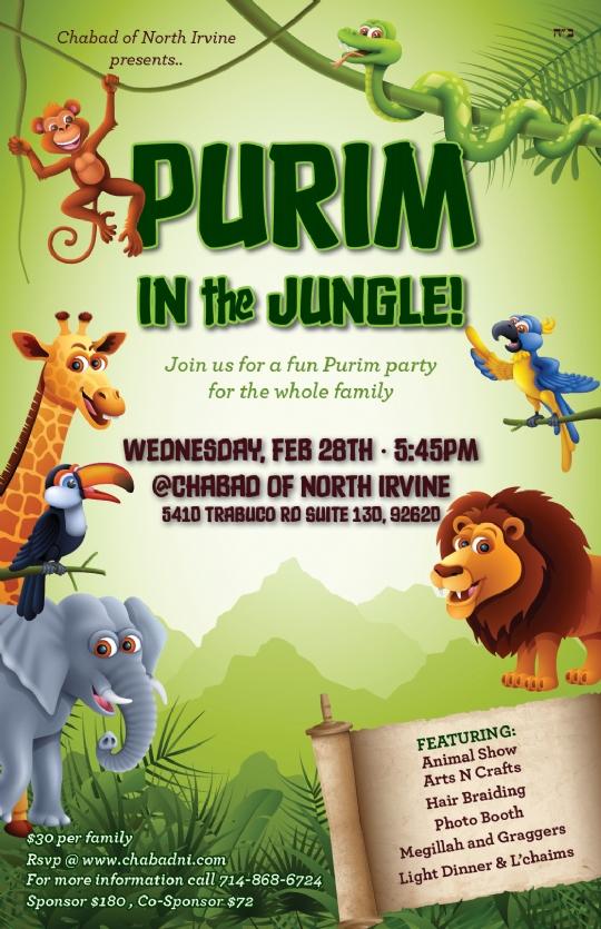 Purim Jungle 2018 web.jpg