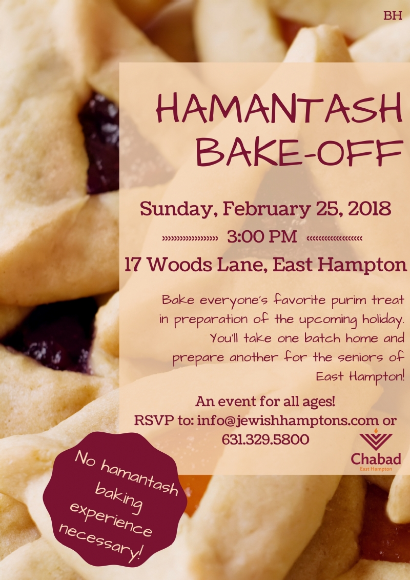 HAMANTASH BAKE-OFF.jpg