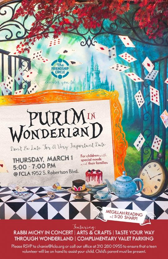 Purim Wonderland.jpg