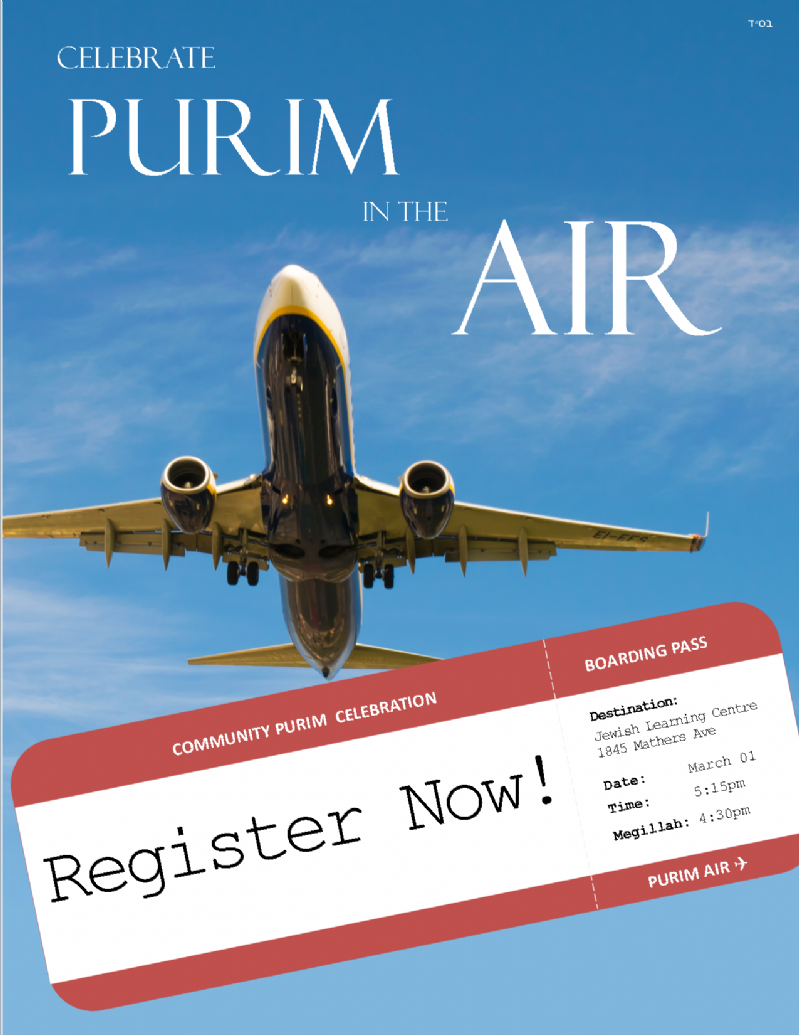 purim in the air web.png