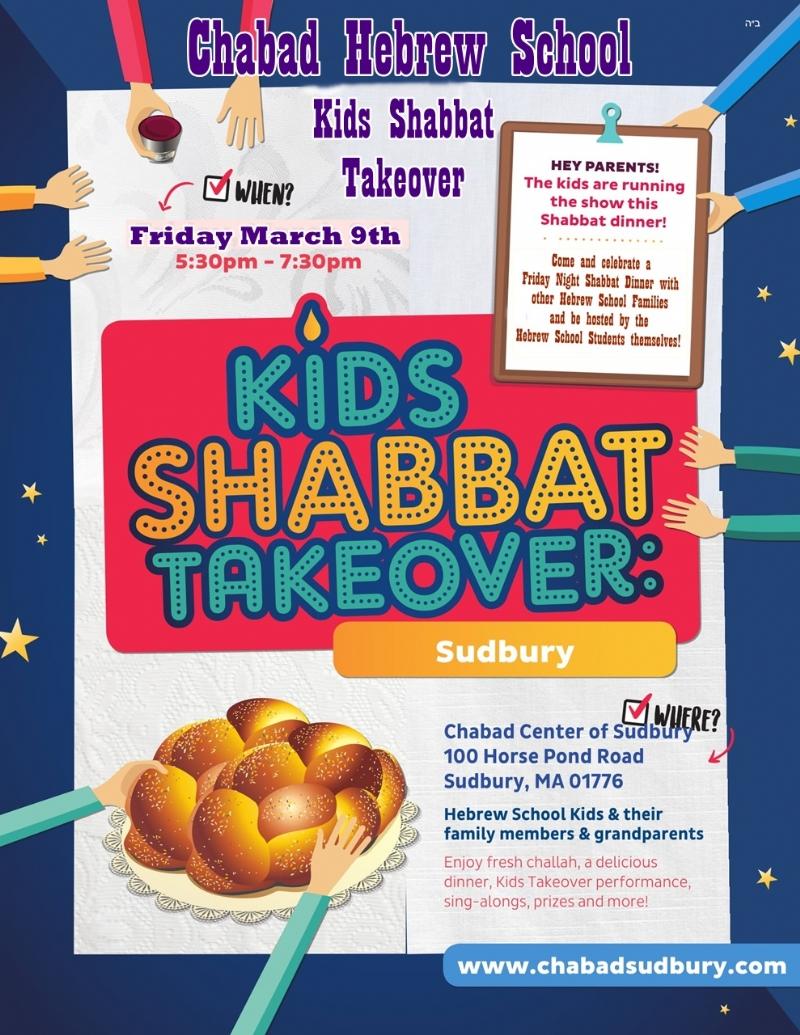 HS Shabbat Dinner #4.jpg
