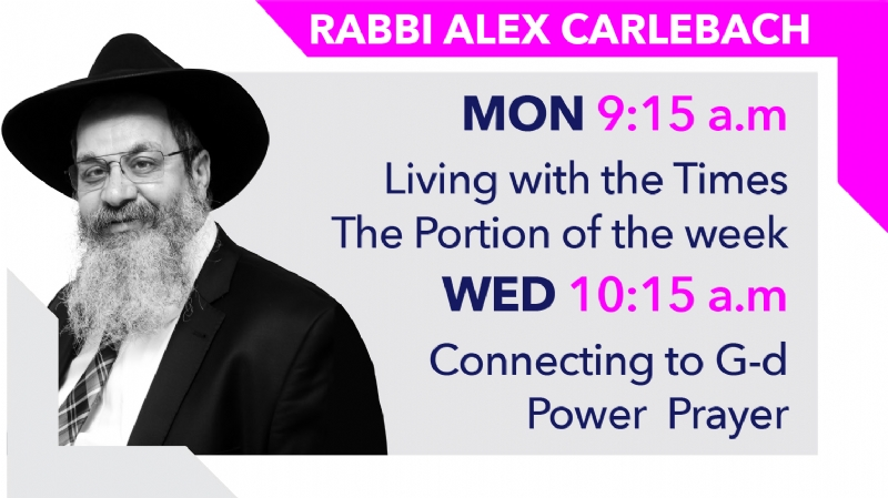 Rabbi Alex Carlebach.jpg