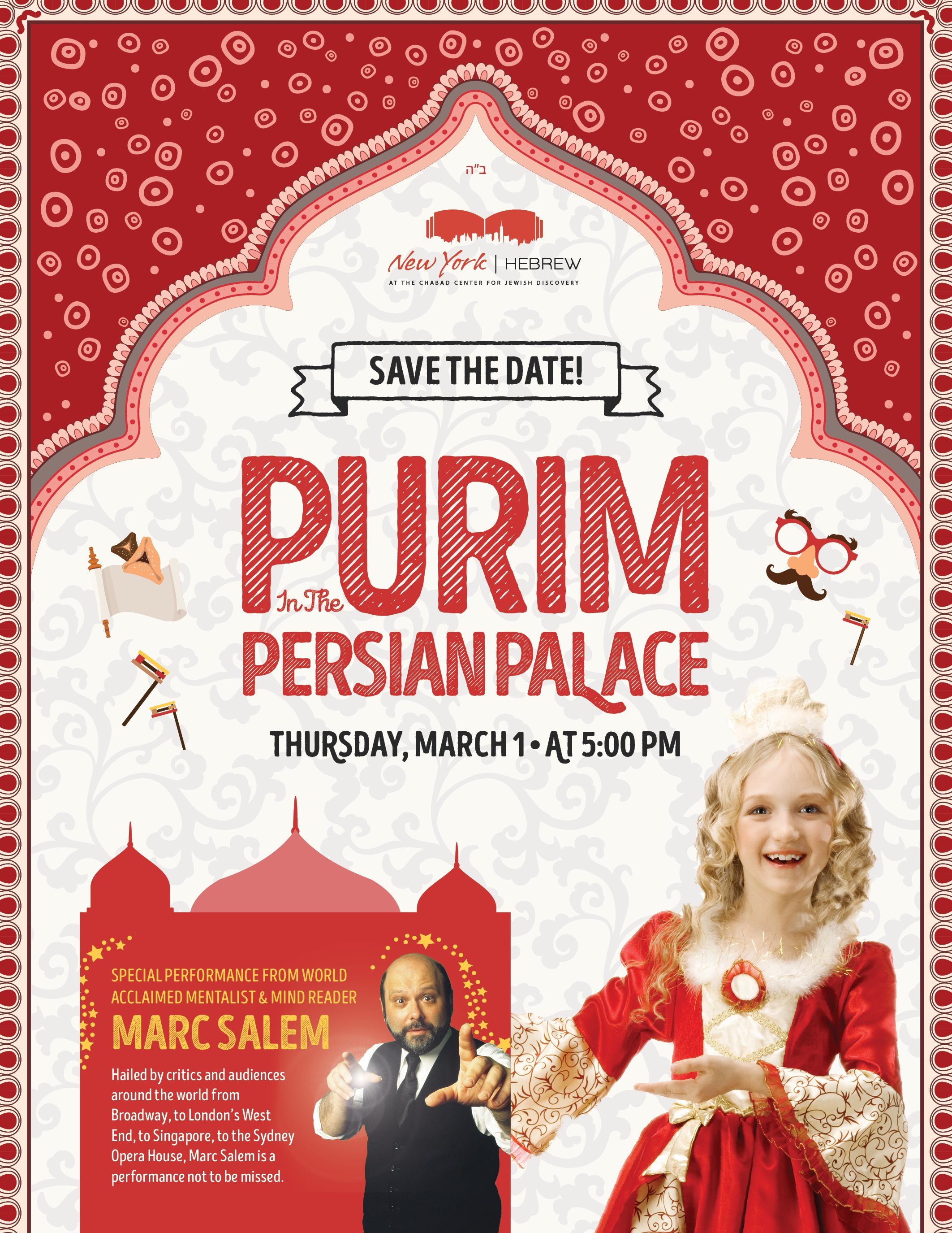Purim in the Persian Palace Save the Date.jpg