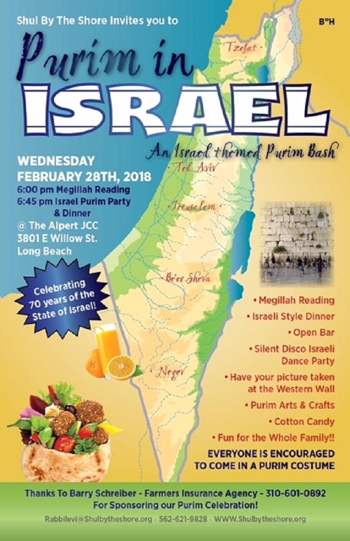 Purim in Israel 2018 webLARGE.jpg