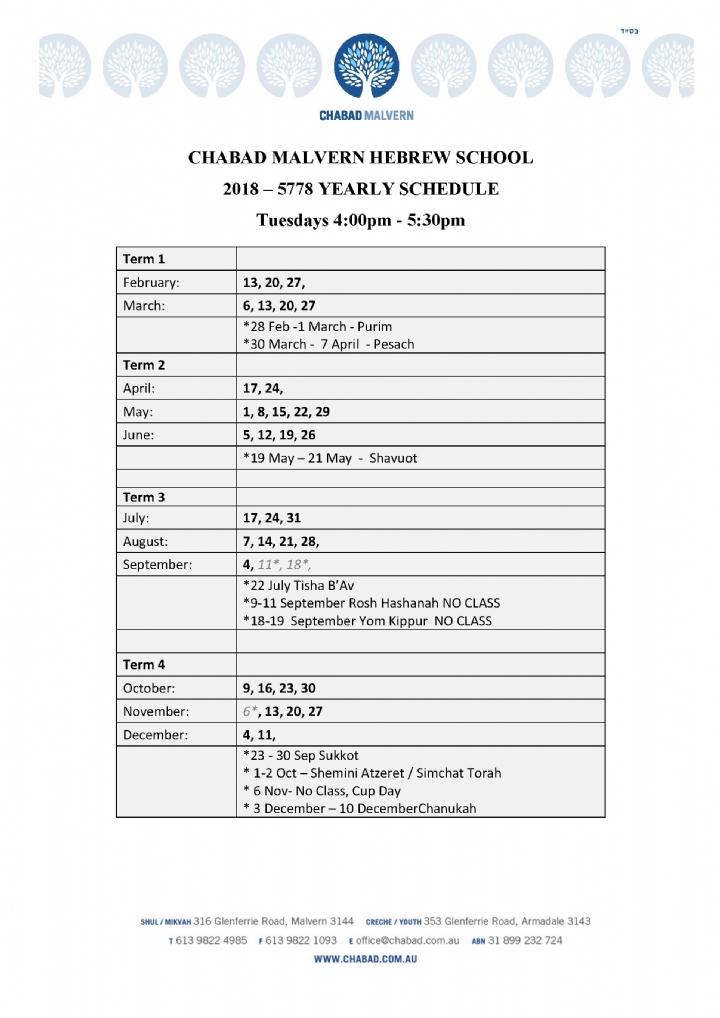 Hebrew School Tuesday Schedule.jpg