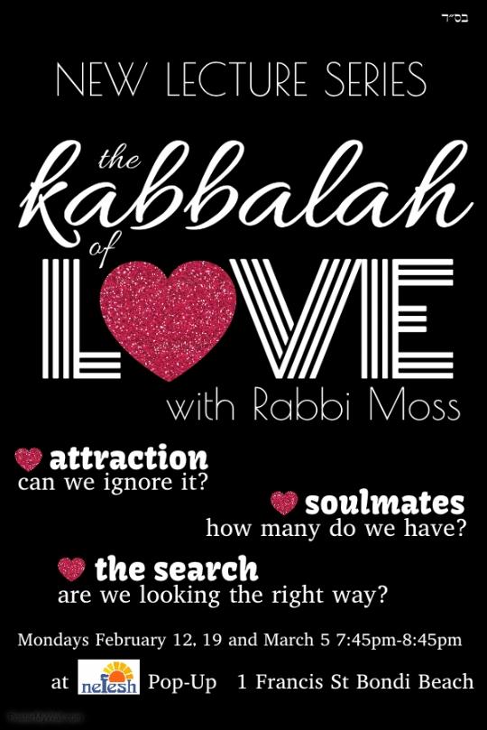 Kabbalah Love.jpg