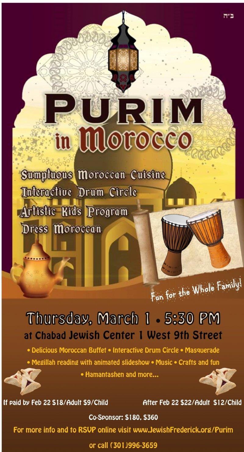 Purim Morocco.jpg