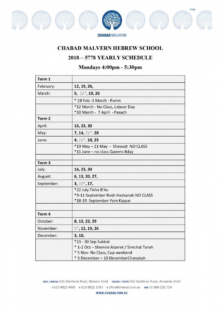 Hebrew School Monday Schedule.jpg