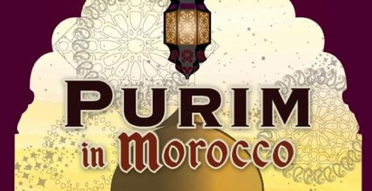 Purim Morocco - Copy.jpg