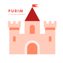 Purim in the Persian Palace