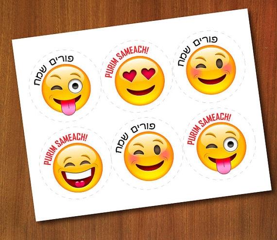 Emoji purim.jpg
