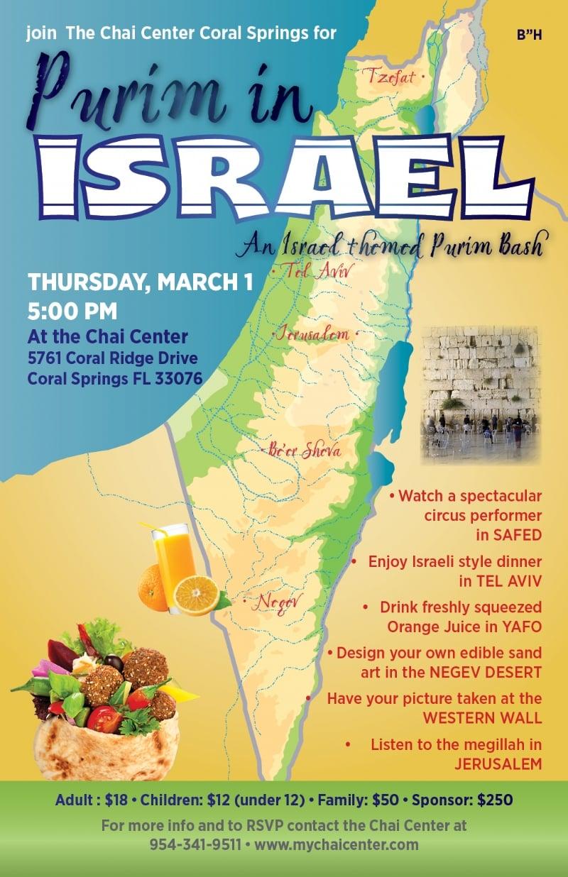 purim in israel 2018 webjpg